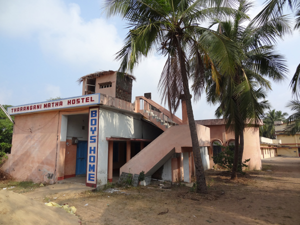 Tharangani Matha Hostel, Manginapudi Beach